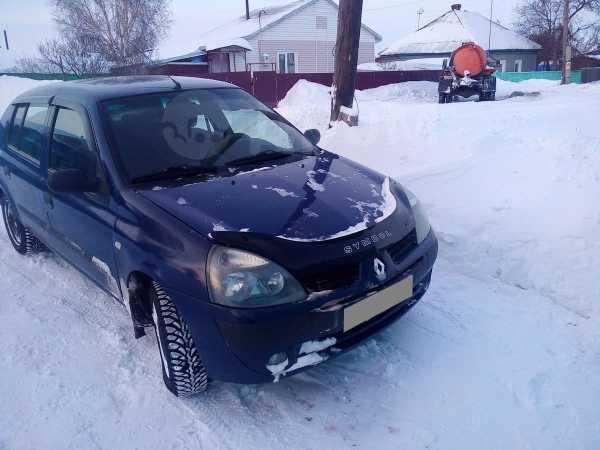 Renault Symbol, 2006 год, 175 000 руб.