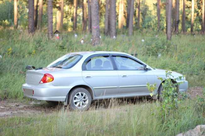 Kia Spectra, 2008 год, 220 000 руб.