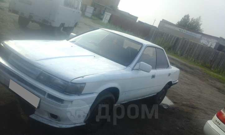 Toyota Vista, 1988 год, 57 000 руб.