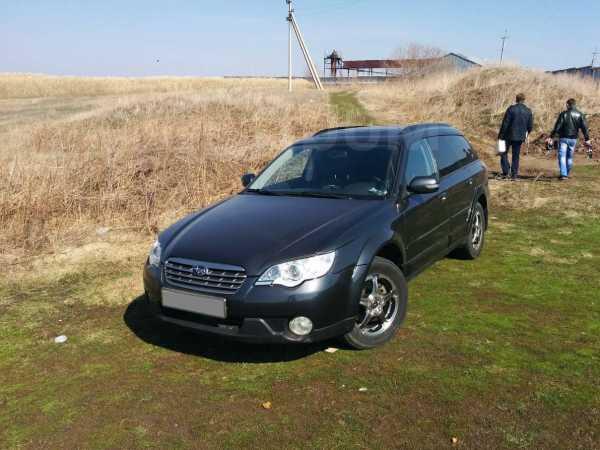 Subaru Outback, 2007 год, 560 000 руб.