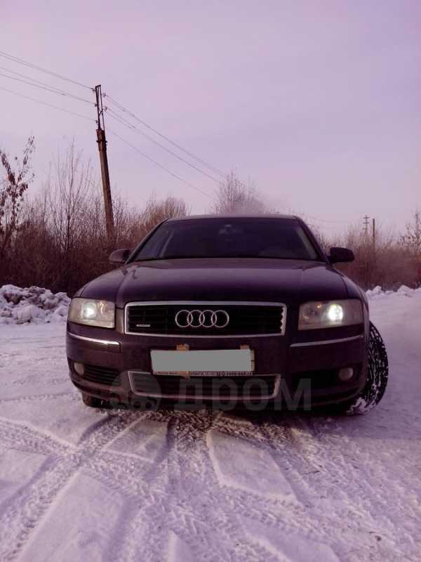 Audi A8, 2004 год, 475 000 руб.