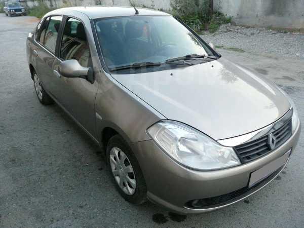 Renault Symbol, 2008 год, 290 000 руб.