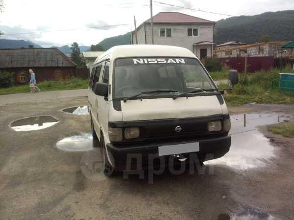 Nissan Vanette, 1998 год, 170 000 руб.
