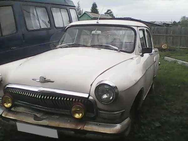 ГАЗ 21 Волга, 1970 год, 150 000 руб.