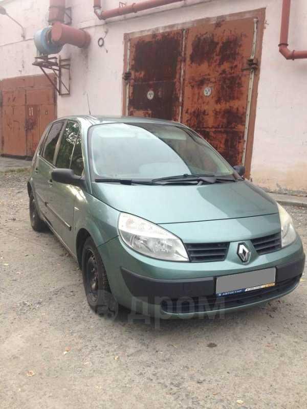 Renault Scenic, 2005 год, 267 000 руб.