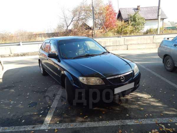 Mazda Familia, 2002 год, 250 000 руб.