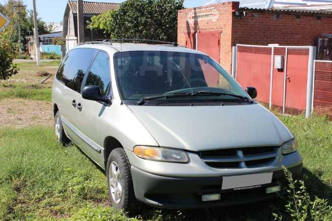 Dodge Grand Caravan, 2000 год, 195 000 руб.