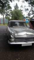 ГАЗ 21 Волга, 1967 год, 320 000 руб.