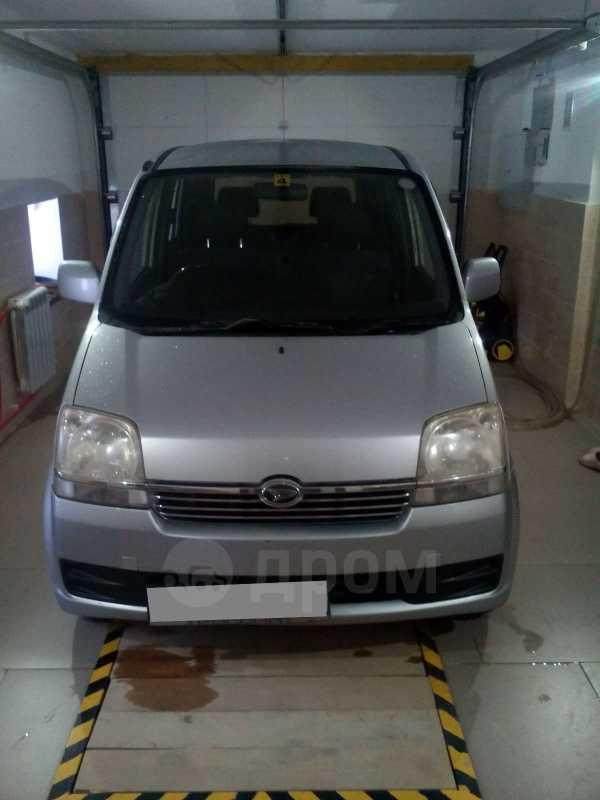 Daihatsu Move, 2003 год, 160 000 руб.