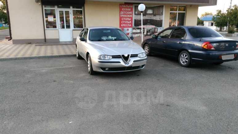 Alfa Romeo 156, 2000 год, 164 000 руб.