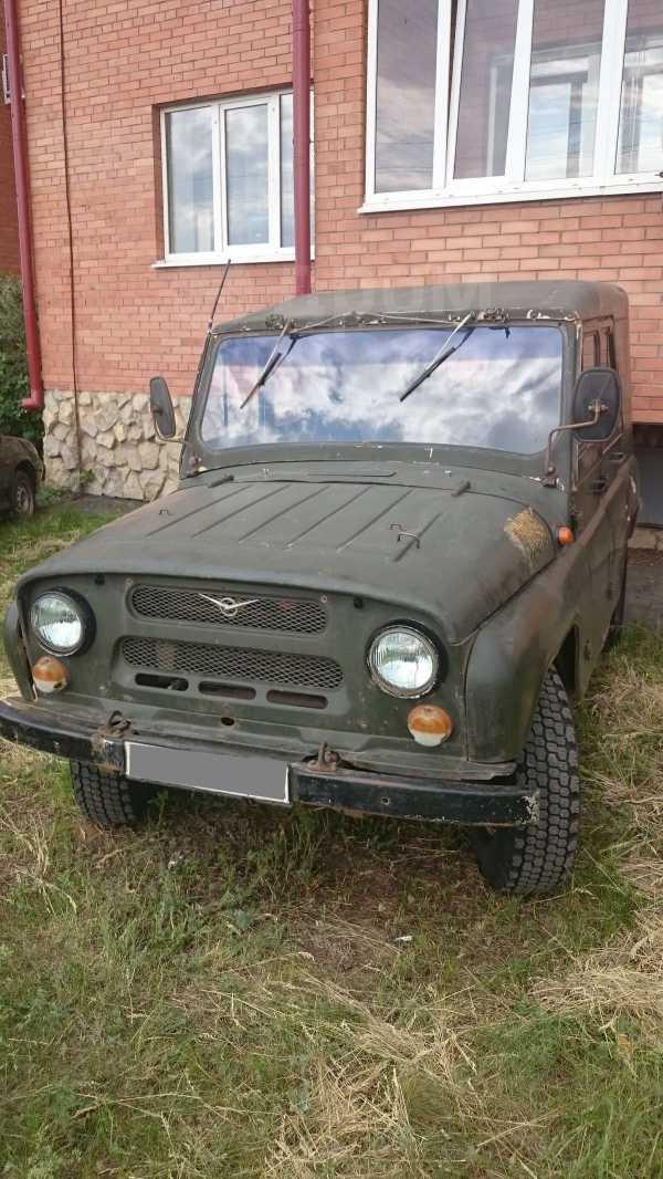 УАЗ 3151, 1995 год, 55 000 руб.