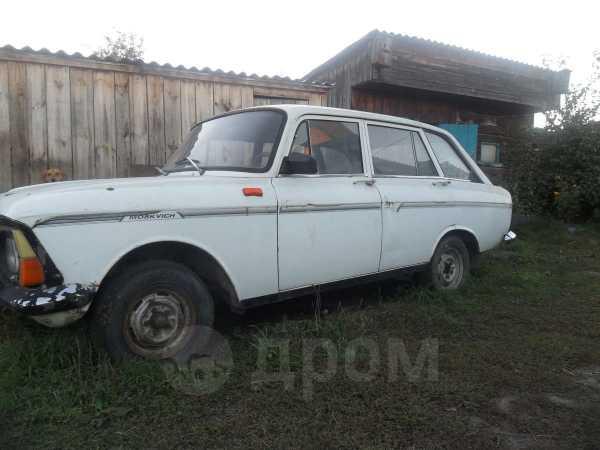 ИЖ 2125 Комби, 1975 год, 20 000 руб.