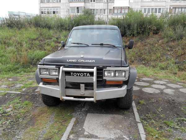 Toyota Land Cruiser, 1989 год, 460 000 руб.