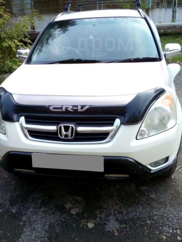 Honda CR-V, 2001 год, 500 000 руб.