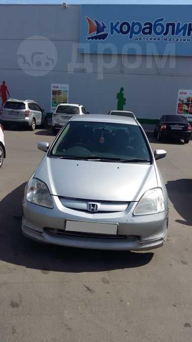 Honda Civic, 2001 год, 85 000 руб.