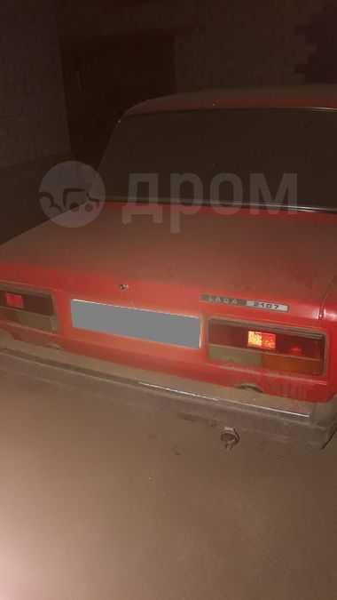 Лада 2107, 1995 год, 53 000 руб.