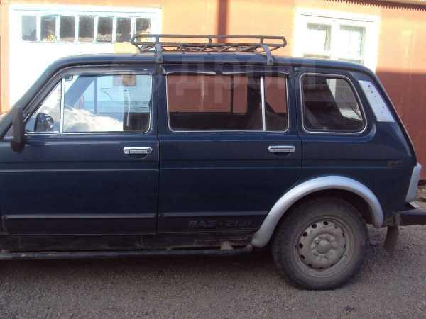 Лада 4x4 2131 Нива, 1998 год, 115 000 руб.