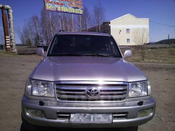 Toyota Land Cruiser, 2003 год, 1 199 000 руб.