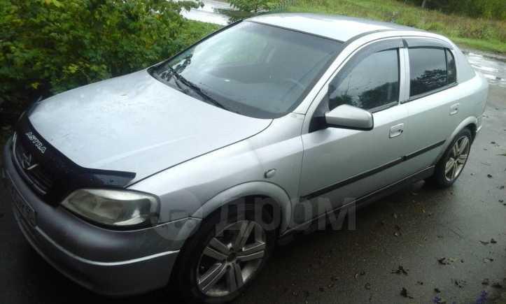 Opel Astra, 1999 год, 165 000 руб.