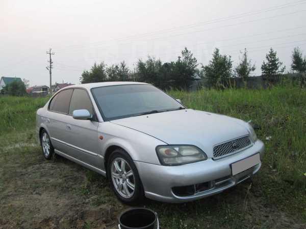 Subaru Legacy B4, 2001 год, 250 000 руб.