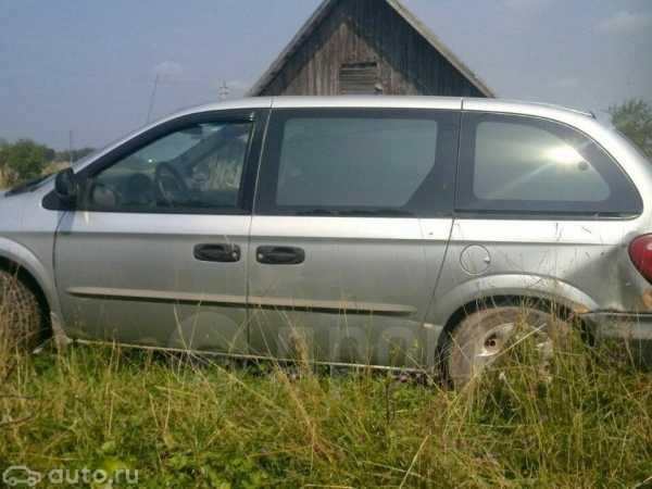 Dodge Caravan, 2002 год, 145 000 руб.