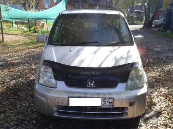 Honda Capa, 2000 год, 160 000 руб.