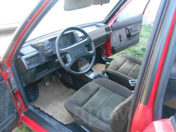 Audi 80, 1984 год, 55 000 руб.