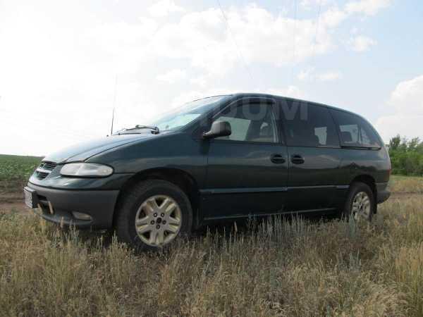 Dodge Grand Caravan, 1996 год, 215 000 руб.