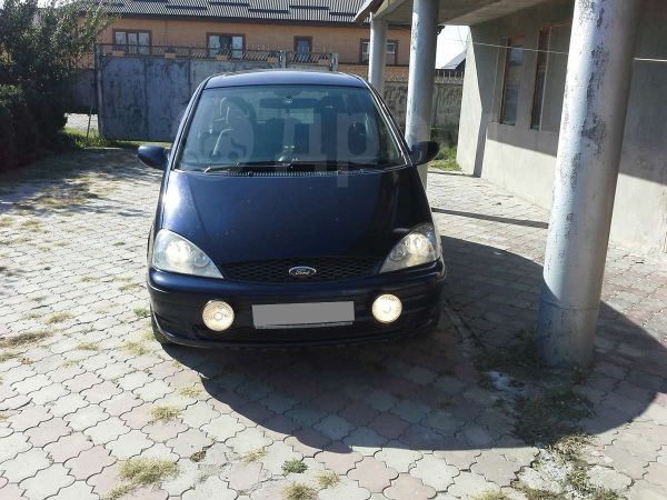 Ford Galaxy, 2002 год, 350 000 руб.