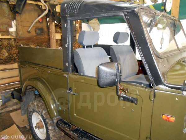ГАЗ 69, 1967 год, 450 000 руб.