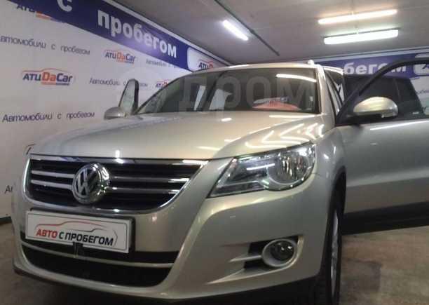 Volkswagen Tiguan, 2011 год, 730 000 руб.