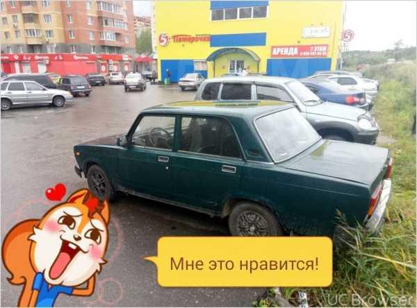 Лада 2105, 2006 год, 55 000 руб.