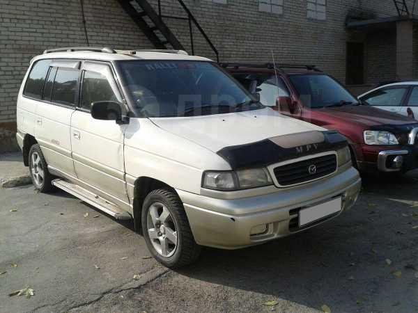 Mazda MPV, 1998 год, 225 000 руб.