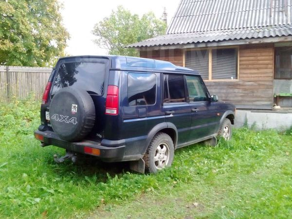 Land Rover Discovery, 1999 год, 280 000 руб.