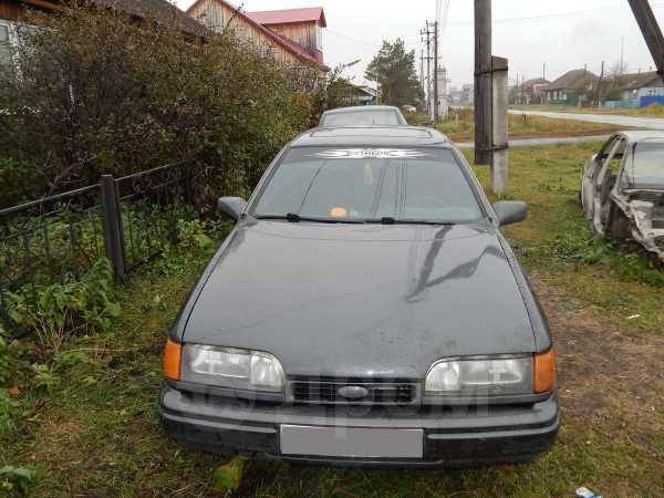 Ford Scorpio, 1990 год, 30 000 руб.