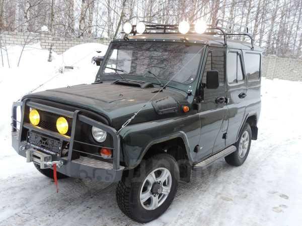 УАЗ 3159, 2010 год, 297 000 руб.