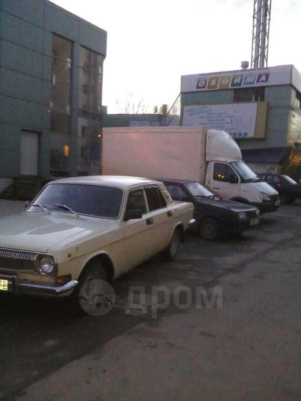 ГАЗ 24 Волга, 1983 год, 45 000 руб.