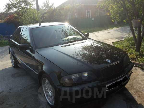 BMW 3-Series, 1992 год, 200 000 руб.