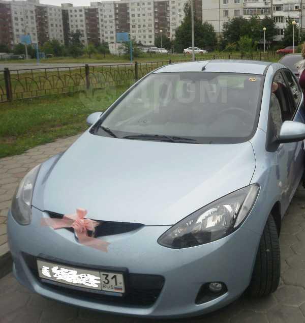 Mazda Mazda2, 2008 год, 400 000 руб.