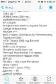 Лада 2108, 2002 год, 105 000 руб.