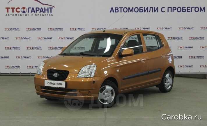 Kia Picanto, 2006 год, 150 000 руб.