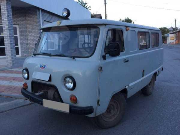 УАЗ Буханка, 1996 год, 90 000 руб.