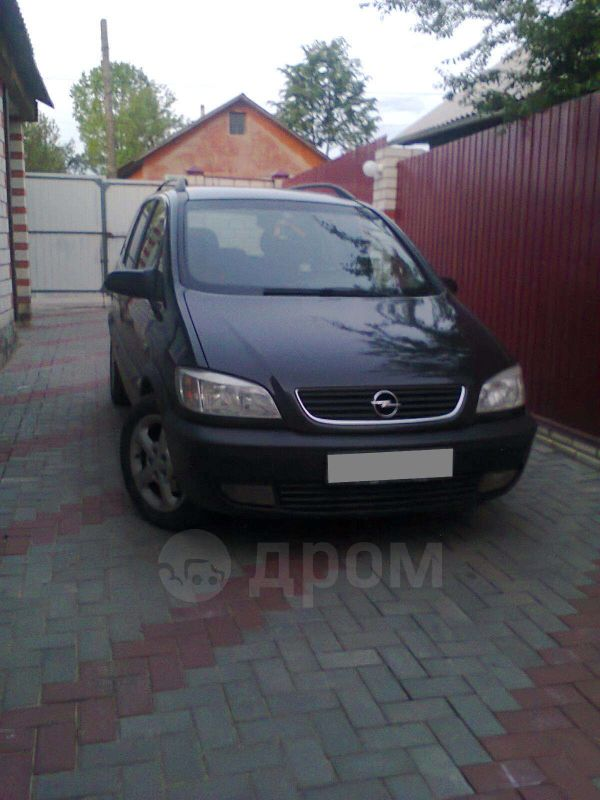 Opel Zafira, 2002 год, 300 000 руб.
