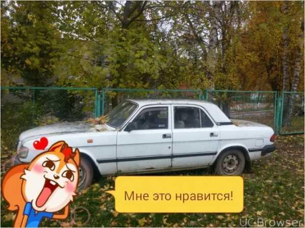 ГАЗ 3110 Волга, 1998 год, 15 000 руб.