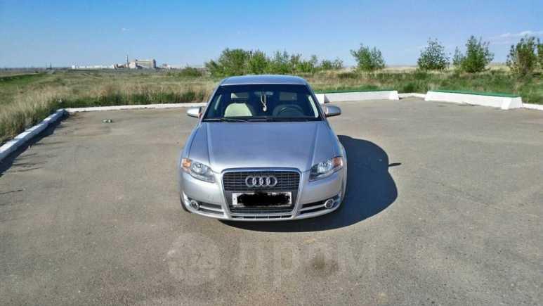 Audi A4, 2005 год, 475 000 руб.