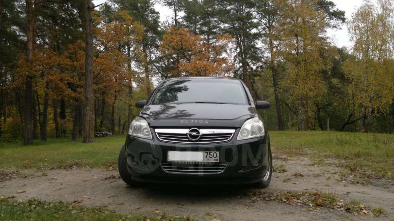 Opel Zafira, 2008 год, 420 000 руб.