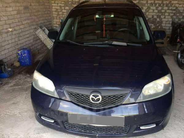 Mazda Mazda2, 2004 год, 175 000 руб.