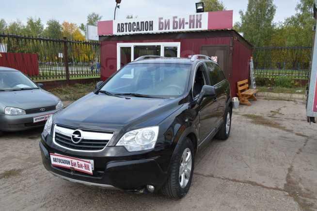 Opel Antara, 2008 год, 565 000 руб.