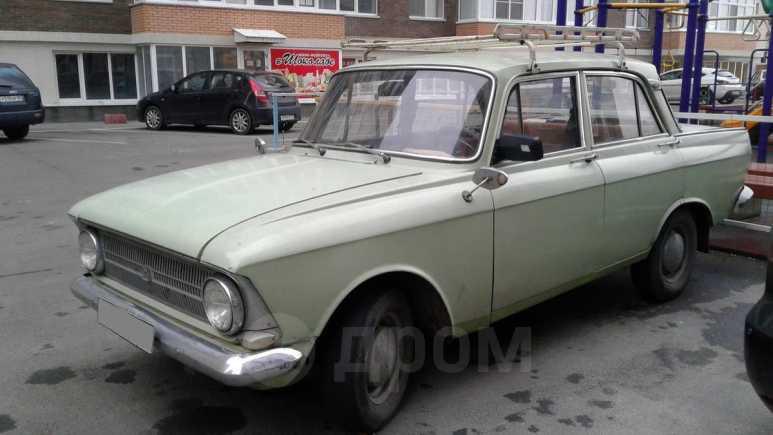 ИЖ ИЖ, 1975 год, 30 000 руб.
