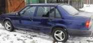 Volvo 940, 1993 год, 140 000 руб.